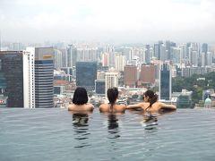 マリーナベイサンズへ移動して例のプールへ入る☆シンガポール航空ビジネスで関空へ