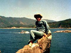 昭和46年の春休み 出合った人たちの信じられない親切で良き思い出となった四国の旅