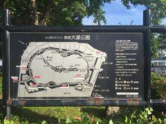 博多二日目は、大濠公園ランニングで汗をかいて河太郎でランチビール