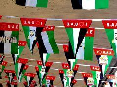 トランジットUAE、モスク礼拝&ローカルスークと移民街めぐり  ~2016-17年 年越しイラン・UAE&カタール旅行(1)