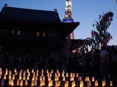 めずらしく晴れた七夕の夜に、キャンドルで天の川☆ 増上寺が灯篭の灯りに浮かび上がる