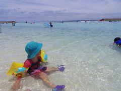 2・4歳児連れ、梅雨明けの沖縄3泊4日旅行