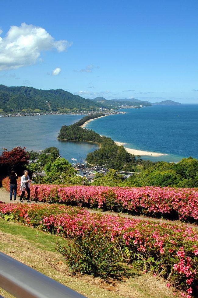 綾部の用事が済んで、昼食も済ませて高速道路へ。<br />京都縦貫道で天橋立へとまっしぐら!<br />山頂へは、24,25歳の頃に出掛けて以来の訪問です。