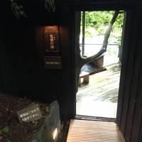最後の旅行第2弾 指宿・妙見温泉