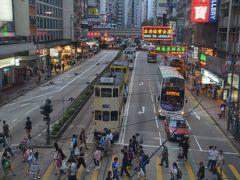 特典航空券で行った香港 4日間