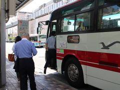 【バス乗車記】大船駅→羽田空港、乗換もないし、湾岸線を走る路線で移動時間も旅気分?