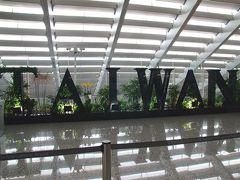 初★台湾  ①