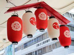 京の暑い夏、高台寺周辺を巡拝、人気の町家スタバは見るだけ・・・本命は祇園祭宵山。