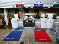 ANAファーストクラスと欧州鉄道の旅 9日目 - フランクフルト空港・ANAビジネスクラス