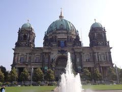 ドイツ周遊ツアー 10日間 4日目
