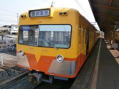 三岐鉄道の旅