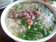 心の安らぎ旅行(2017年  Viet Nam ベトナム Buon Ma Thuot バンメトート Part2)