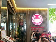 GWはバンコクでゆっくり プーパッポンカリーを食す
