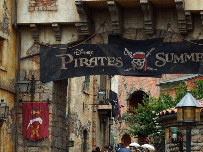 猛暑の三連休。海の日はseaの日と言う事でTDSへ。<br /><br />今年は、ミニーちゃんのサマーイベントではなく、イケメンの海賊たちがパークを乗っ取るエンターテイメント!<br />ディズニーキャラクターは一切出演しない、結構ワイルドな催し物でした!!!