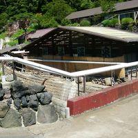 友達と霧島の温泉秘湯番付西の大関と言われる「新湯温泉」に行って見ました
