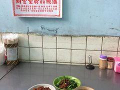 台北ぶらり旅6 北投市場で朝食