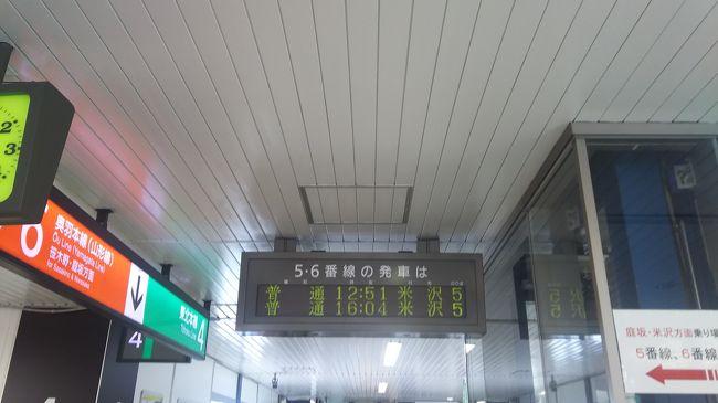 お湯、雰囲気、お料理、サービス、いずれも ちょうどいい 素敵な宿でした。福島駅で山形線への乗り遅れにはご注意!次の電車は数時間後。(・_・;<br />お風呂の様子は…、女性専用と混浴なので?湯船の撮影は遠慮しましたw