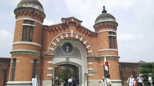 今年の3月まで、囚人がいてた奈良少年刑務所。<br />明治時代に建てられたのですが維持が大変なのでホテルや温泉施設とかに改装されるそう。<br />今回は原型をとどめる最後の見学会なので行ってしまった。
