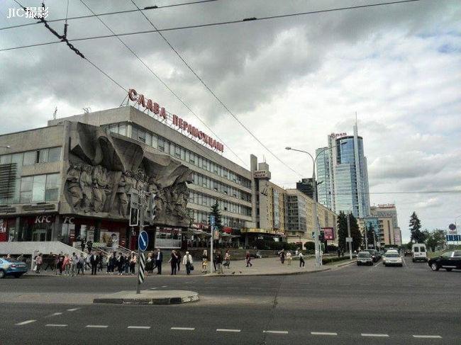 ミンスクでの留学生活 静かな環境で勉強したい人に「一押し ...