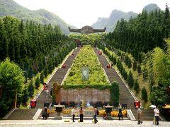 野人の杜!知られざる中国の新世界遺産「神農架」~その2「神農壇風景区」