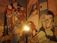 絵金祭り&アドベンチャラスな高知山間部の旅(一日目・夜)~土佐藩のお抱え絵師から市井に身を転じた反骨の絵師、絵金。おどろおどろしいモチーフも渾身の人間観察で描き切った作品が揺らめく蝋燭の灯りの先に浮かび上がります~