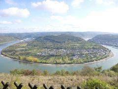 ドイツの秋:⑧故郷青梅市の姉妹都市ボッパルトを訪ね、ラインの大蛇行を展望台から見下ろした。