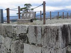 2017春、新潟・福島の名城巡り(20/27):4月20日(11):二本松城(4/6):天守台、東櫓台、日陰の井戸