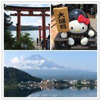 箱根から富士山へ、電車とバスの旅《2日目》