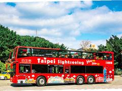 台北市2階建て観光バス