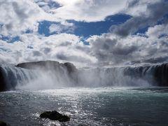 2度目のアイスランドは試練の連続 その2 (Akureyri~Godafoss~Dettifoss)