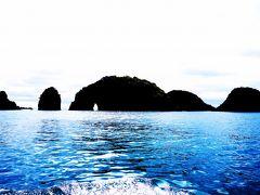 ★和歌山を旅する 紀の松島編★