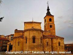 セゴビア(Segovia)