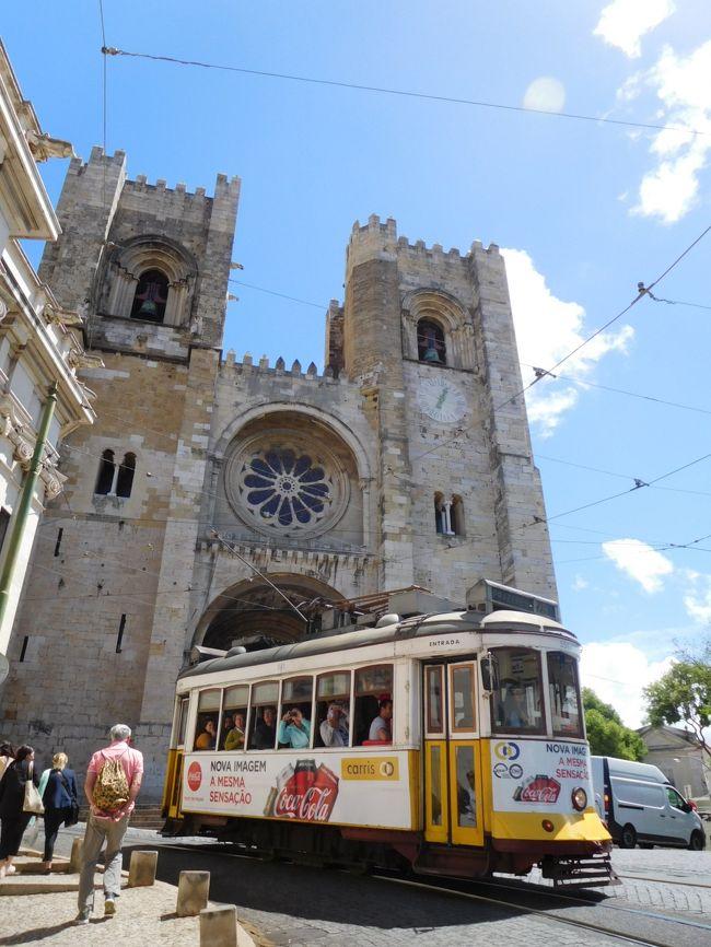 ユーラシア大陸最西端の国ポルトガルに辿り着くドライブ旅行(その10)~リスボン終日観光~