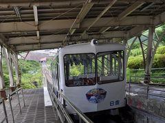 2017年7月関東日帰り鉄道旅行2(十国峠ケーブル)