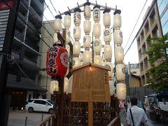祇園祭 後際り 2017