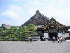 USJと大阪、京都を廻る  no4  京都市内を廻る