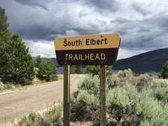 2016年7月 帰って来た歩ing 第4幕 Mt. Elbert に登る