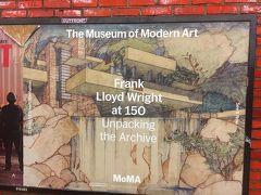 MoMAニューヨークでフランク・ロイド・ライト展を見る