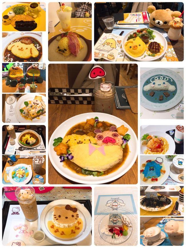少し前までは、キャラクターカフェ/コラボカフェは、大阪の本社出張の予定が入った日に仕事帰りに行くくらいでした。 ここ数か月、本社に行く用事もなかった…というのもありますが、今年の夏は特に、色々な場所でキャラカフェ/コラボカフェ祭りなのか?!というくらいあちこちで期間限定のキャラカフェ/コラボカフェが開催されていたようで、知ってる限り制覇したいと意気込んでいました!!<br /><br />2年前まで東京に住んでた時も、キャラカフェ/コラボカフェはありましたけど、期間限定モノ大好きな人たちでいつ見ても大行列! 基本的に食事をするために並ぶのはイヤなので(行列の出来るラーメン屋とかも興味ナシ)、行った事なかったのですが、関西のキャラカフェ/コラボカフェって、お食事時をちょっと外して行くと、殆ど並ばず入れるんですよね!!<br /><br />そんなこんなで、キャラカフェ/コラボカフェ巡りは今ではすっかり私の趣味になりました! この旅行記では、私が7月、8月に行った、東京から大阪までのキャラカフェ/コラボカフェ(期間限定・常設)を一気に紹介したいと思います!