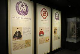 2017初夏、旧東海道の名城巡り(3/14):7月14日(3):小田原城(3/9):天守閣の展示室、歴代城主、天守模型、出土品、縄張図