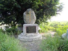 2017-7月 水を巡る雲林の旅 06 北水南引工程浚通紀念碑へ