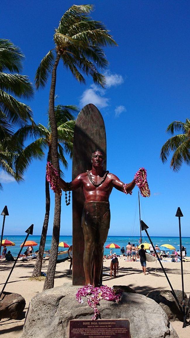 今回は豪勢に5泊7日の旅程でしたがついに帰国日最終日。<br />ただ一番遅いハワイアン利用なので日中は目いっぱい楽しもう!