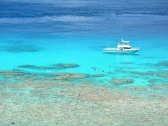 ~世界が恋する海へ~ 3泊4日慶良間全島めぐり【2】阿嘉島と慶留間島