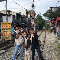 40数年ぶりの夫婦海外旅行・家族で行く台湾珍道中!?~お父とお母、ときどきわたし~