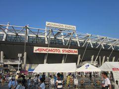 2017年7月8日:味の素スタジアム「FC東京 vs 鹿島アントラーズ」観戦