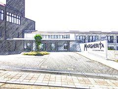 2017 5月 上五島町・曽根温泉の滞在 「五島列島リゾートホテル マルゲリータ(スーペリアツイン)、レストラン・空と海の十字路(その2)」