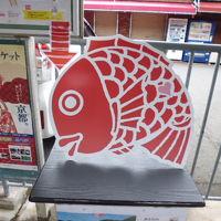 和歌山・加太の町を散策してみた