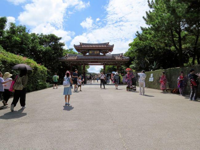 沖縄家族旅行・・玉陵と首里城の紹介です。