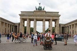 駆け足で巡る中欧ヨーロッパ5カ国の旅  ③ ドイツ(ベルリン・ペルガモン博物館後編)