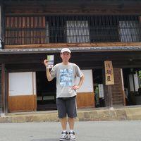 東海道街歩き(島田〜掛川〜御前崎)